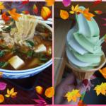 食欲の秋…